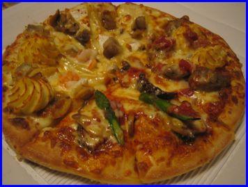 Pizza-2008-9-20.jpg