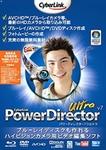 PowerDirector7.jpg