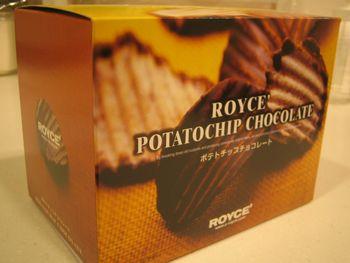 ROYCE-2008-12-20.jpg