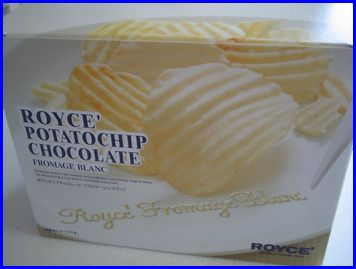 ROYCE-2009-3-14.jpg