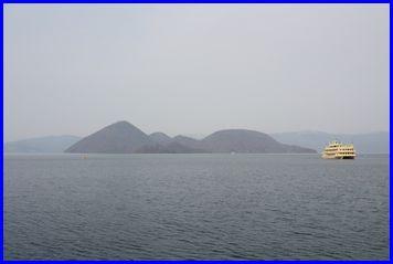Touyako-2009-5-2.jpg