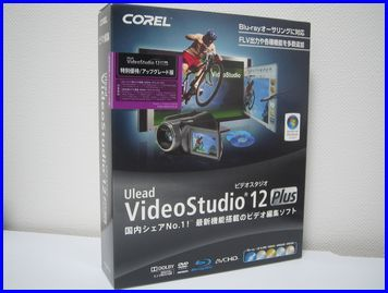 VideoStudio12plus-1.jpg