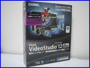 VideoStudio12plus-1.jpg