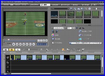 VideoStudio12plus-3.jpg