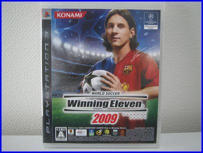 WE2009-11-27.jpg
