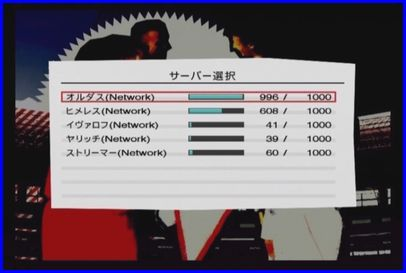 WE2009-Server.jpg