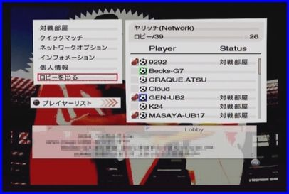 WE2009-Server3.jpg