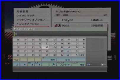 WE2009-Server4.jpg