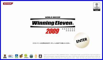 WE2009-oficialsite.jpg