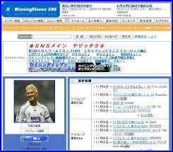 WESNS-2008-11.jpg