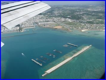 airplane-2009-9-9-2.jpg