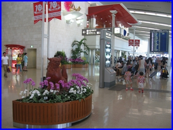 airport-2009-9-12.jpg