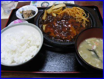 ajiroku-2008-5-11-2.jpg