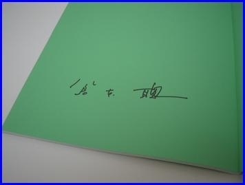 book-2009-8-1-2_20090808152907.jpg
