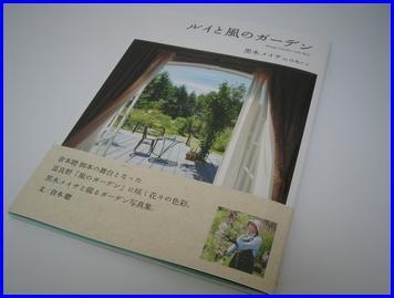 book-2009-8-1_20090808152900.jpg
