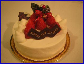cake-2008-12-24.jpg