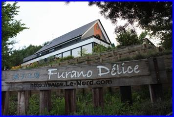 furano-delice-2009-8-1-1.jpg