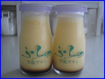 furano-prin-2009-8-1.jpg