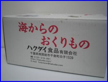 hakudai-2009-6-17-1.jpg