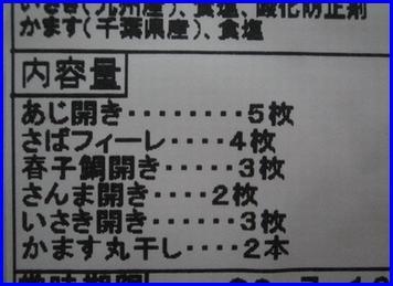 hakudai-2009-6-17-3.jpg