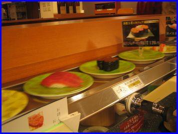 kaitenmaru-2008-11-15-2.jpg