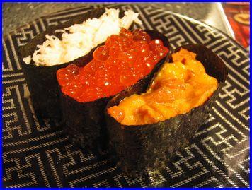 kaitenmaru-2008-11-15-4.jpg