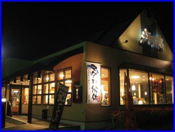 kaitenmaru-2008-11-15.jpg