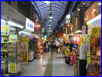 kokusai-2009-9-10-3.jpg