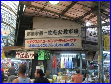 kokusai-2009-9-10-4.jpg