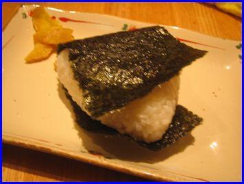 kushidori-2008-12-26-4.jpg