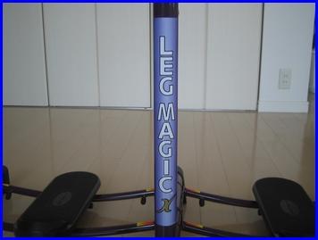 leg_magic-2.jpg