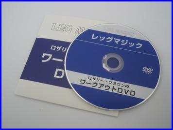 leg_magic-DISK.jpg