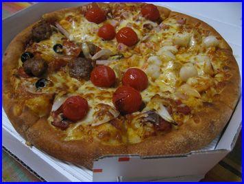 pizza-2008-5-17.jpg