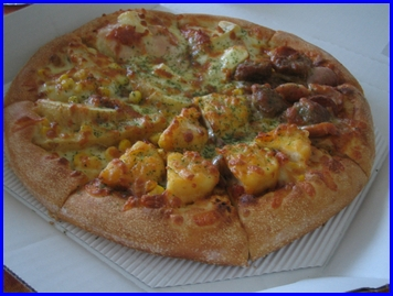 pizza-2008-7-12.jpg