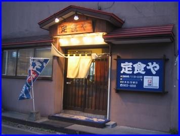 teisyokuya-2008-5-24-1.jpg