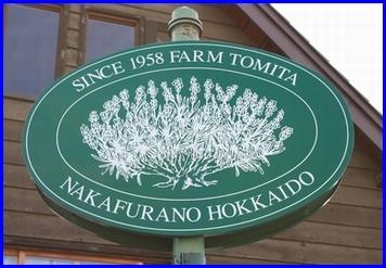 tomita-2009-8-1.jpg