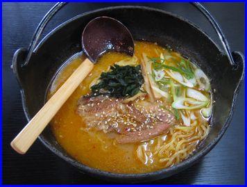 yamatoken-2008-9-13-2.jpg