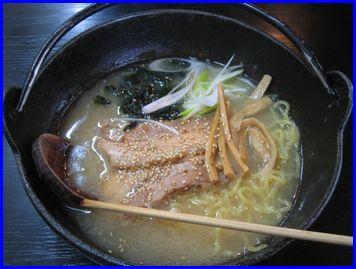 yamatoken-2008-9-15.jpg