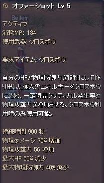 b097-27c.jpg