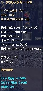 b098-12b.jpg