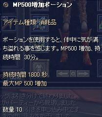b098-20a.jpg