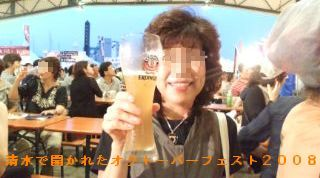 20080912180627.jpg