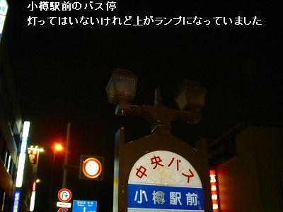 s-DSC03224.jpg