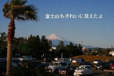 s-IMG_2297.jpg