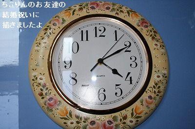 s-IMG_3309.jpg