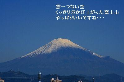 s-IMG_3974.jpg