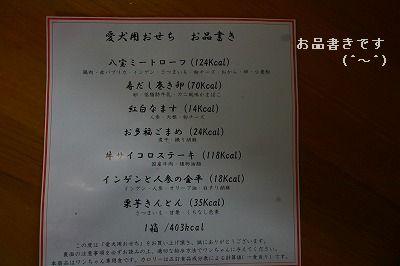 s-IMG_4833.jpg