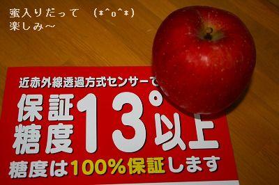 s-IMG_4986.jpg