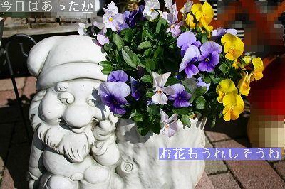 s-IMG_5057.jpg