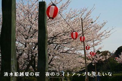 s-IMG_5568.jpg